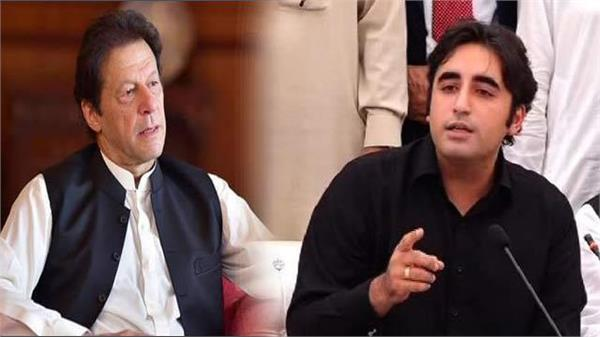 bilawal pitches for no confidence motion to oust imran khan led pak govt