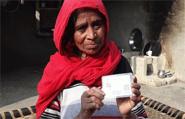 pakistani woman becomes village head in etah case opened under 420