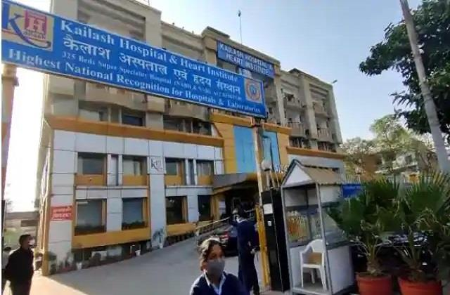 information about bomb in kailash hospital created panic