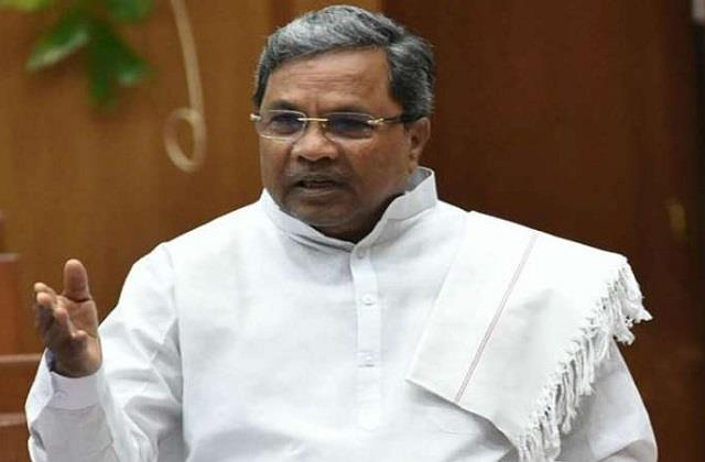 modi talks about 56 inch chest siddaramaiah