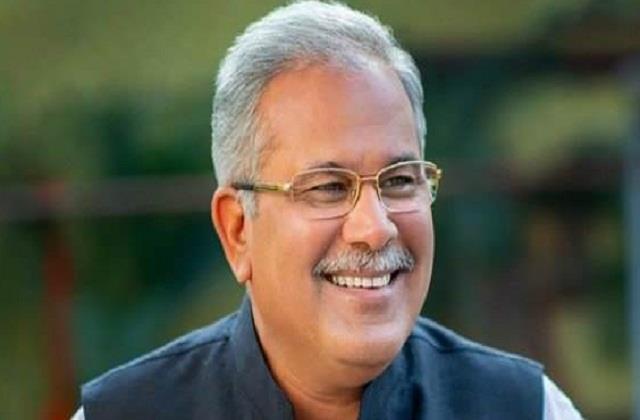 national news punjab kesari chhattisgarh bhupesh baghel