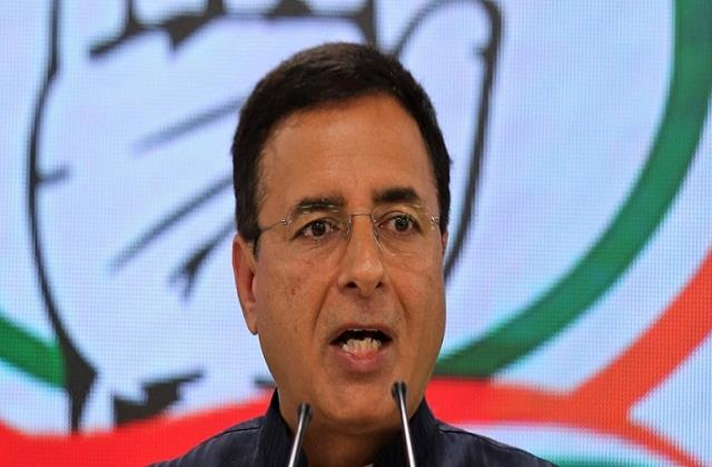 national news punjab kesari delhi congress amit shah narendra modi