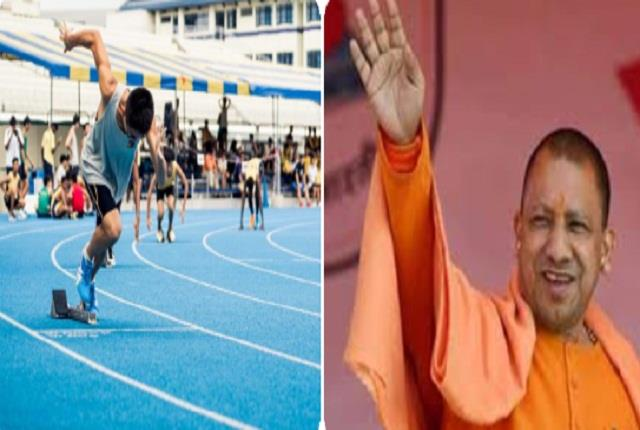 yogi government s big decision will make up s first sports university in meerut