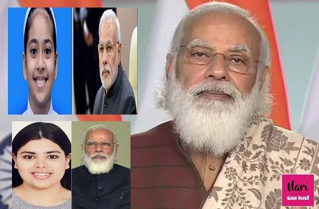 Salute! 26 जनवरी को देश का मान बढ़ाएंगी बेटियां, PM मोदी के साथ आएंगी नजर