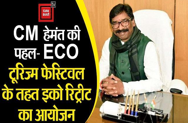 eco retreat organized under eco tourism festival