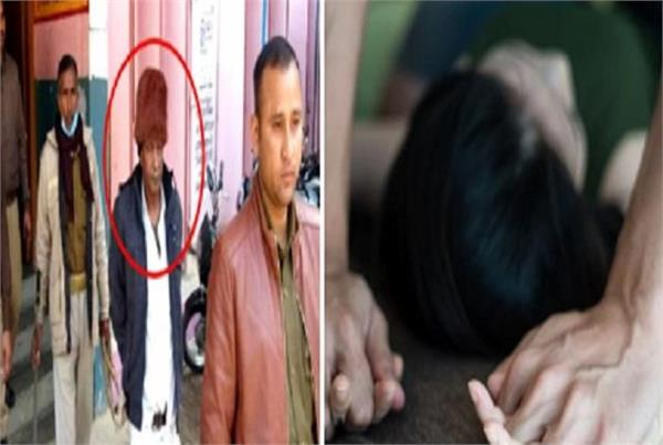 the black act of bjp leader came in front making minor girls a victim of lust
