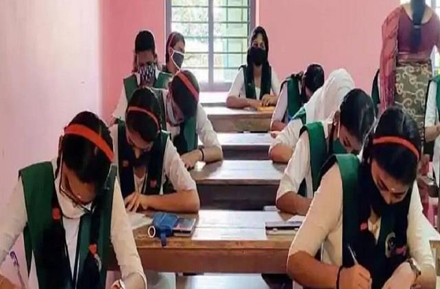 datesheet of 10th 12th examinations released