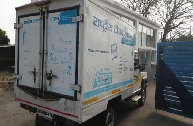 first consignment of corona vaccine reached ranchi by special aircraft