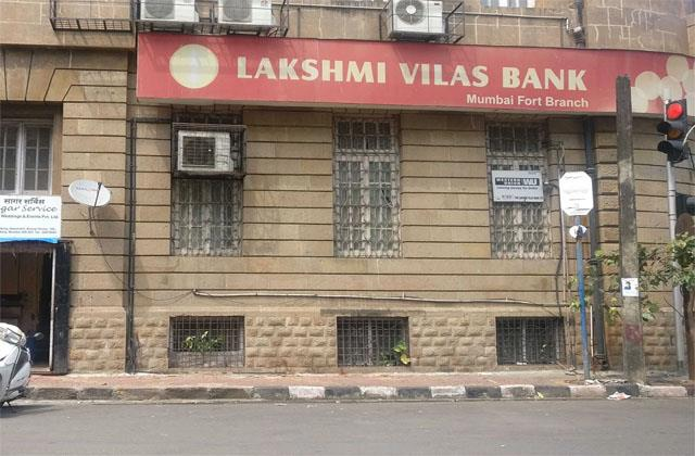 lakshmi vilas bank merges dbs with delhi high court
