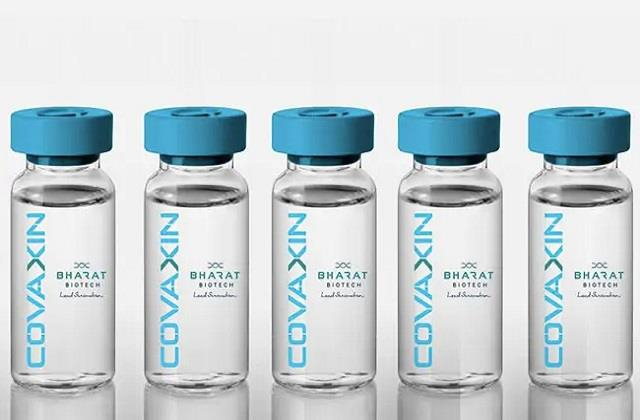 india to give corona vaccine covaxin to biotech brazil