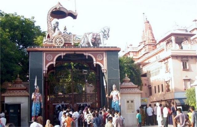 saints and hindu followers pledge for liberation of shri krishna janmabhoomi