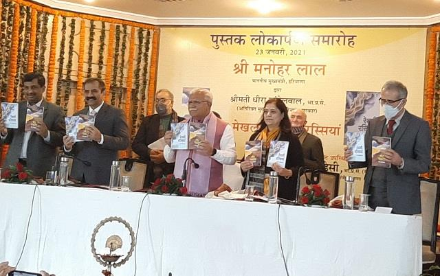 two poems written by senior women ias officer cm manohar launched