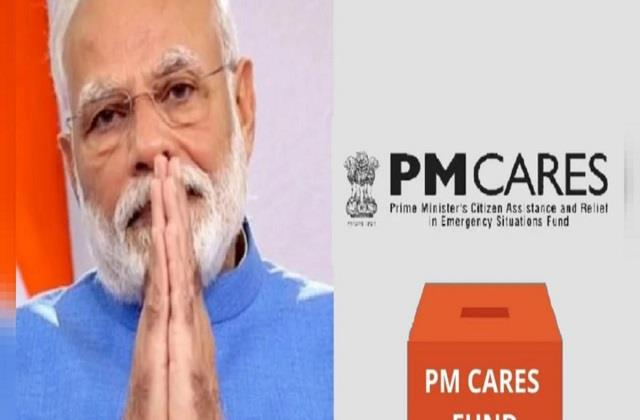 100 former bureaucrats open letter to pm modi questions raised on pm cares fund