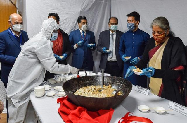 budget preparations started with halwa ceremony