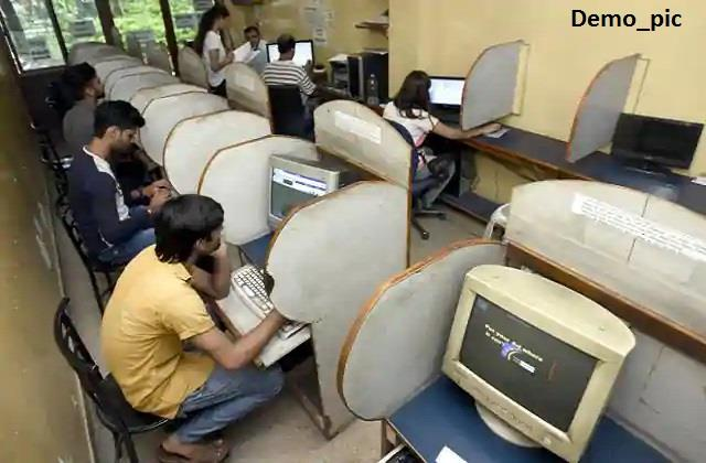 now people will not be able to go to cyber cafe without it