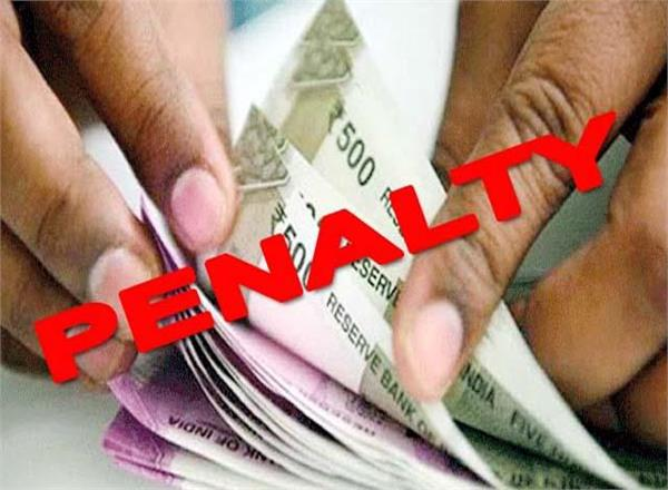 pwd canceled the tender and recovered a fine of one lakh rupees