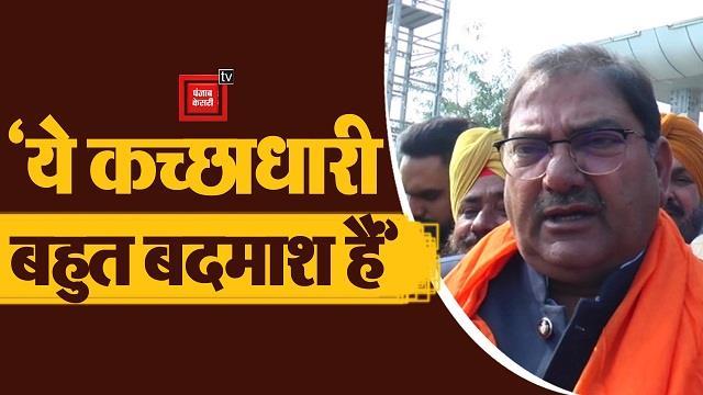 abhay chautala said to this leader of bjp kachadhari