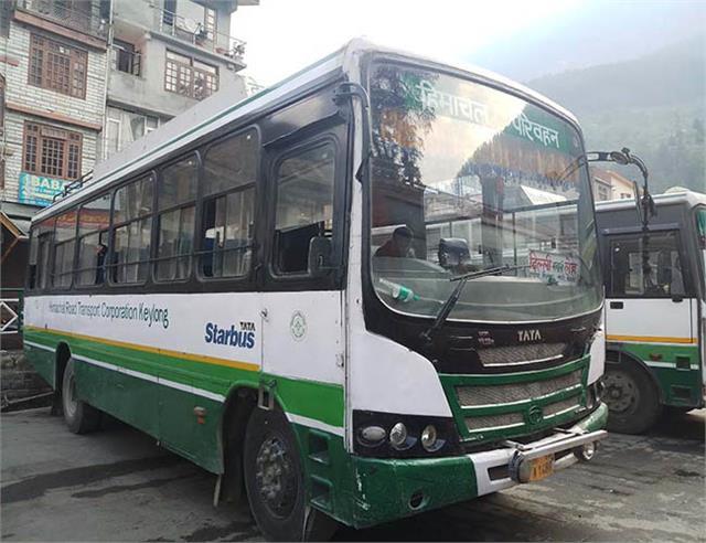 dharamshala shimla bus service started