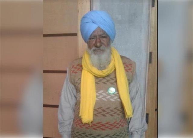 farmer s death due to poor health
