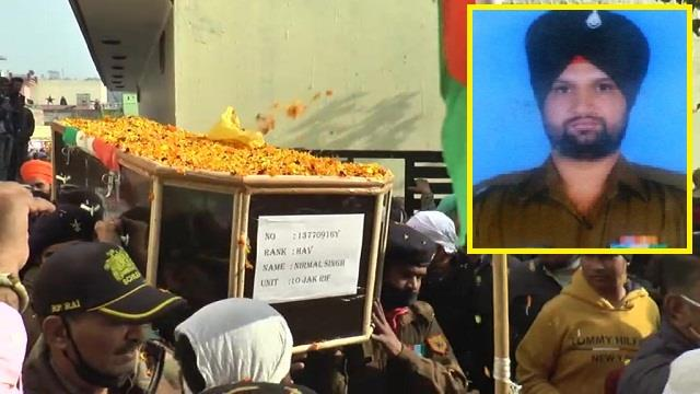 martyr nirmal singh s last rites performed with state honor