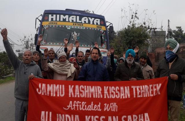farmers left for protest in jammu from kathua