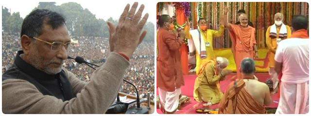 bjp collected trillions of rupees by worshiping bricks in hindus