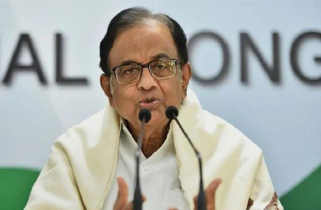 chidambaram reprimanded about the agricultural law