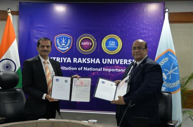 param agreement signed between rru and it ministry
