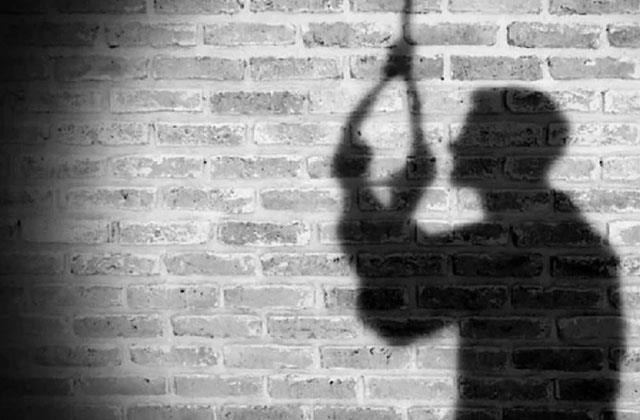 suicide in jalandhar