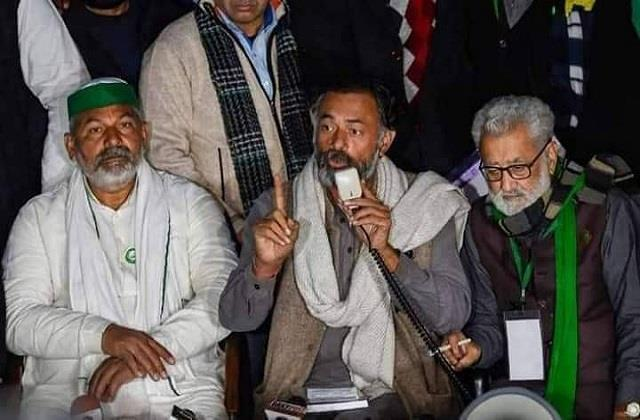 demand to arrest these farmer leaders on social media