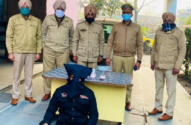 youth in car with fake currency arrested