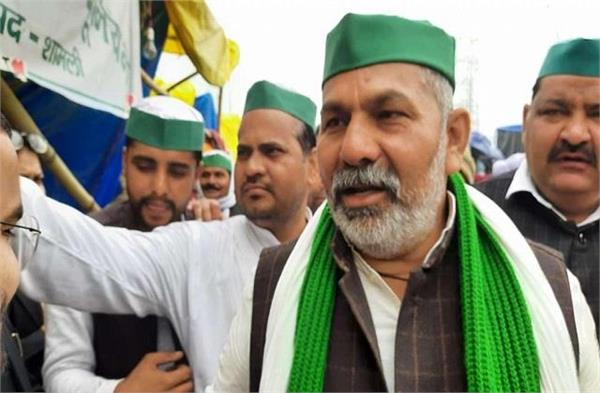 farmer leader rakesh tikait admitted chaotic elements have joined movement