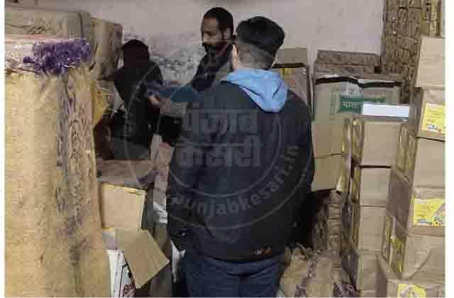 gst raid in jalandhar