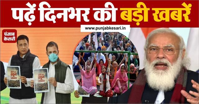 rahul gandhi launches kheti khoon book