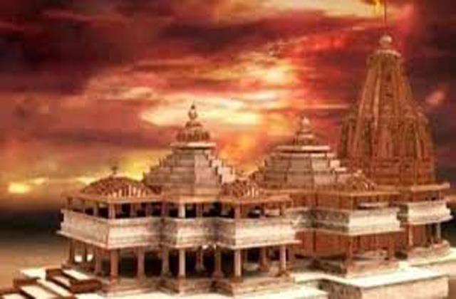 money collection for construction of ram temple will start from 14 january