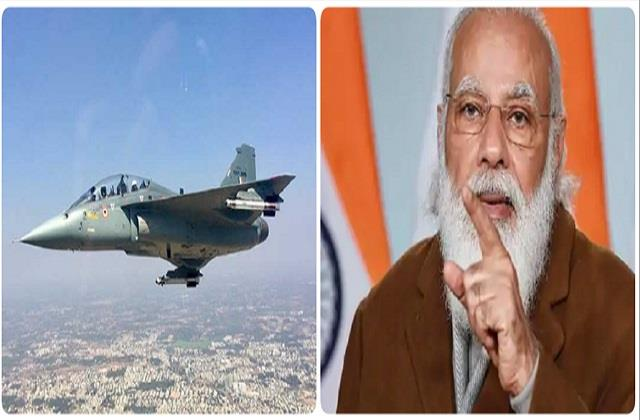 air force will get 83 tejas aircraft 48 thousand crore deal gets green flag