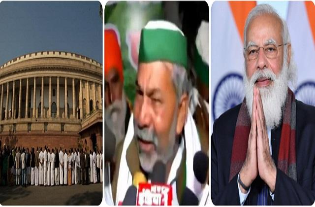 budget session of parliament is starting from tomorrow