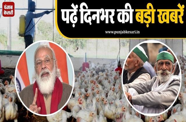 bird flu crisis increases in 7 states