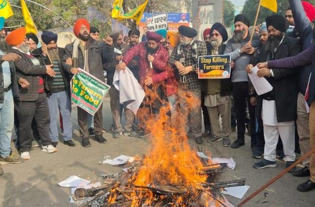protest against agriculture law