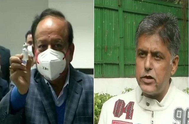 harsh vardhan and manish tiwari clash on twitter for approval of  covaxin