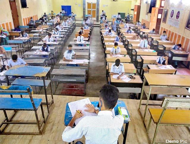 now pre board examinations will be held in march