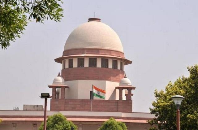 the supreme court expressed displeasure over the imposition of the member
