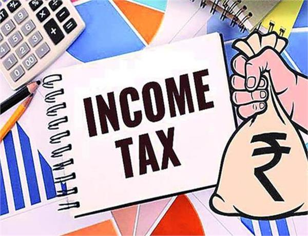 dharamshala officer income tax department raids
