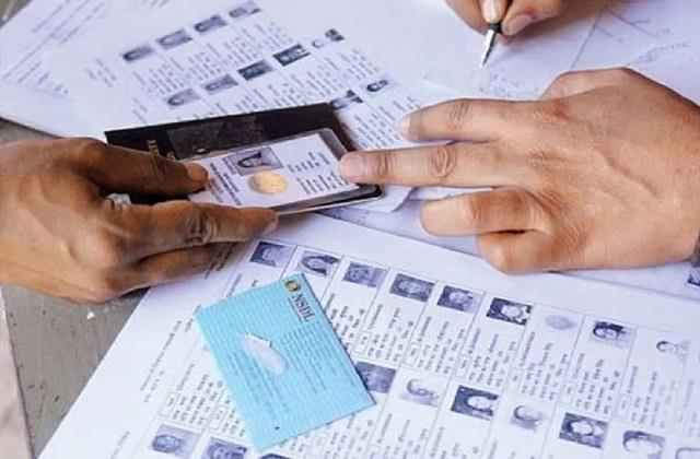 now the voter card will be digital ravi shankar prasad will launch tomorrow