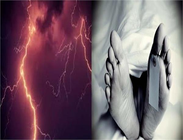 dharamshala sky lightning person death