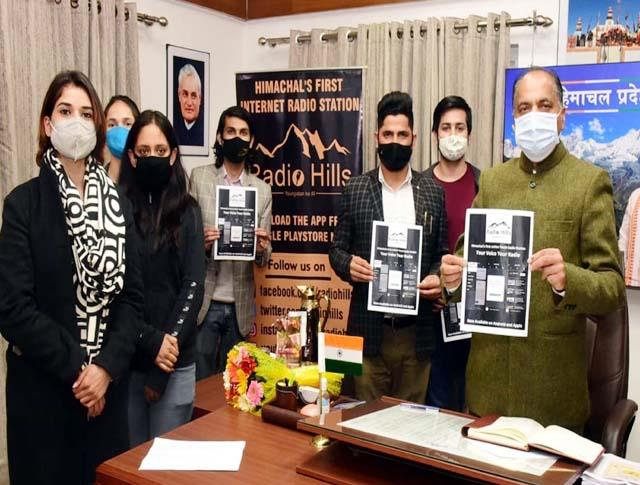 himachal s first online youth radio station launched