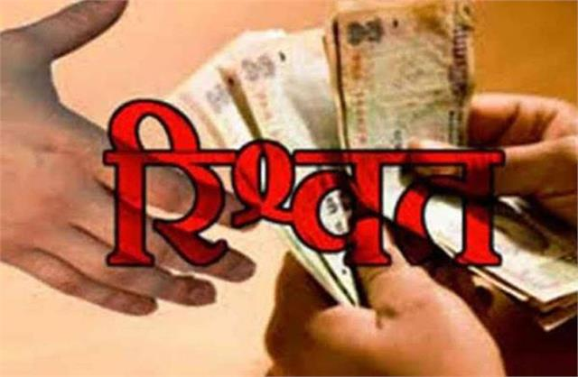senior assistant overcomes bribe of 50 thousand