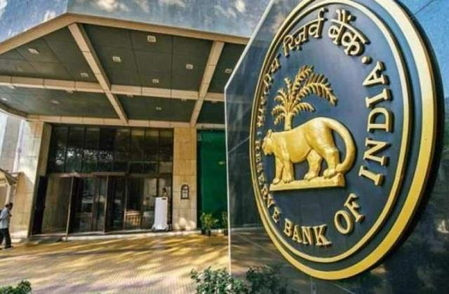 reserve bank imposed penalty of rs 2 crore on deutsche bank