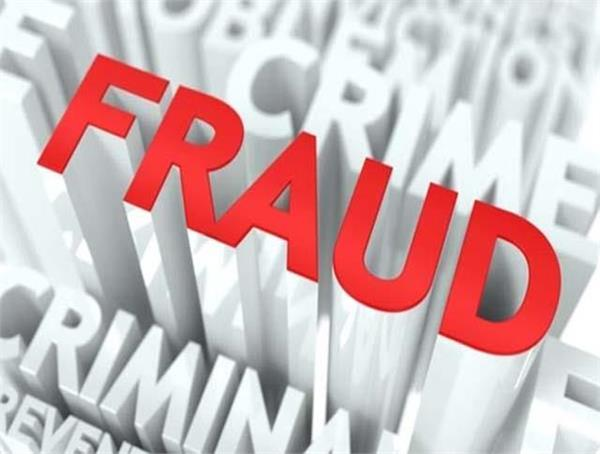 online fraud with woman