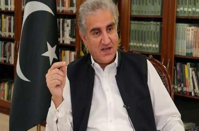 pakistan ready to work with new us administration qureshi